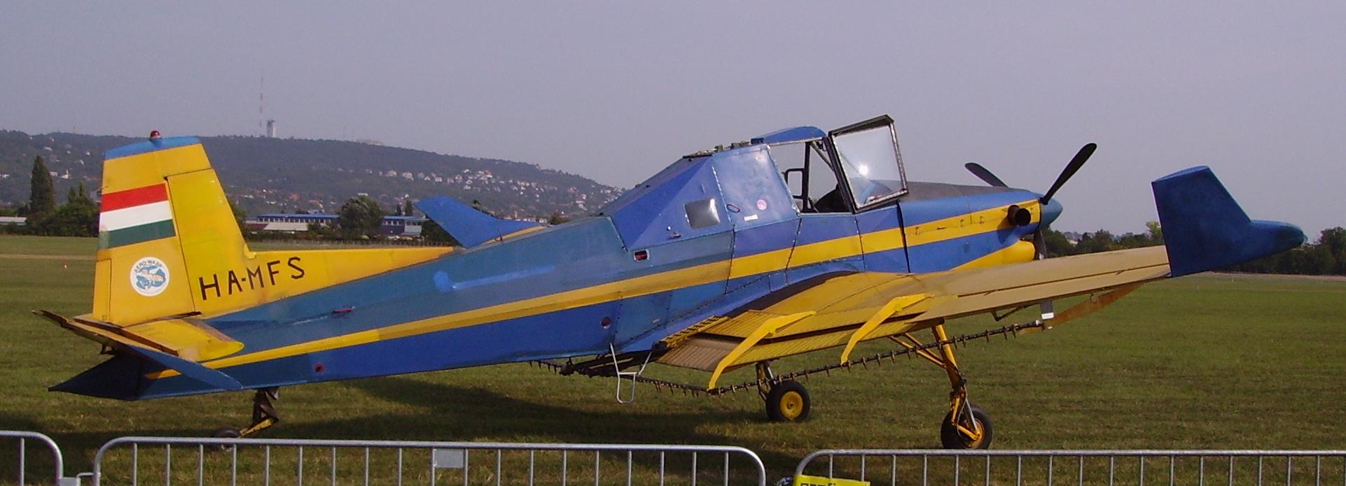 HA-MFS-1