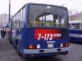 Ikarus 280.jpg