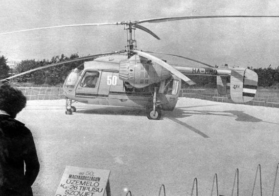 HA-MMQ 1974-ben